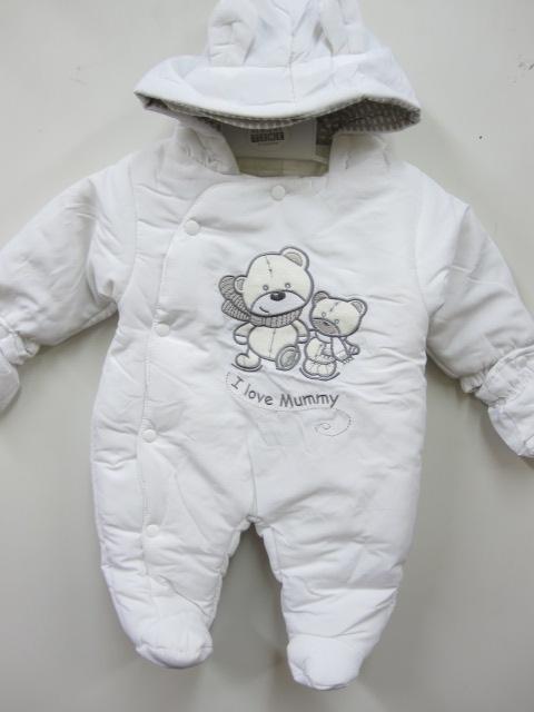 Baby Padded Snowsuit