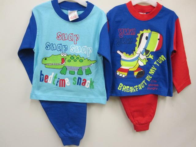 Baby Dino 2 Pack Pyjamas