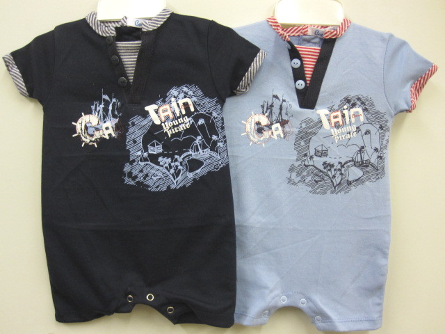 Baby Romper With Print