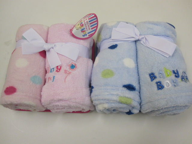 Baby Coral Fleece Wrap 2pack